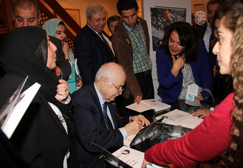 """In the presence of Her Excellency Sheikha Mai Al Khalifa and HE Dr. Talal Abu-Ghazaleh, Her Excellency Samira Rajab launches Abu-Ghazaleh's Book """"Blankets Become Jackets"""" at Sheikh Ibrahim Bin Mohammed Center in Bahrain"""