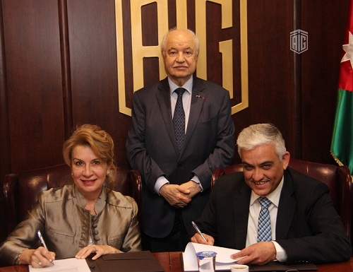 Talal Abu-Ghazaleh Organization (TAG-Org) and Dar AlDiafa for Hospitality and Tourism Education Consultancy (DDHTEC) Sign MoU in the field of Tourism Education