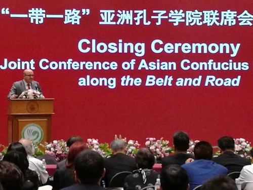 TAG-Confucius Institute chairs the Joint Conference of Asian Confucius Institutes