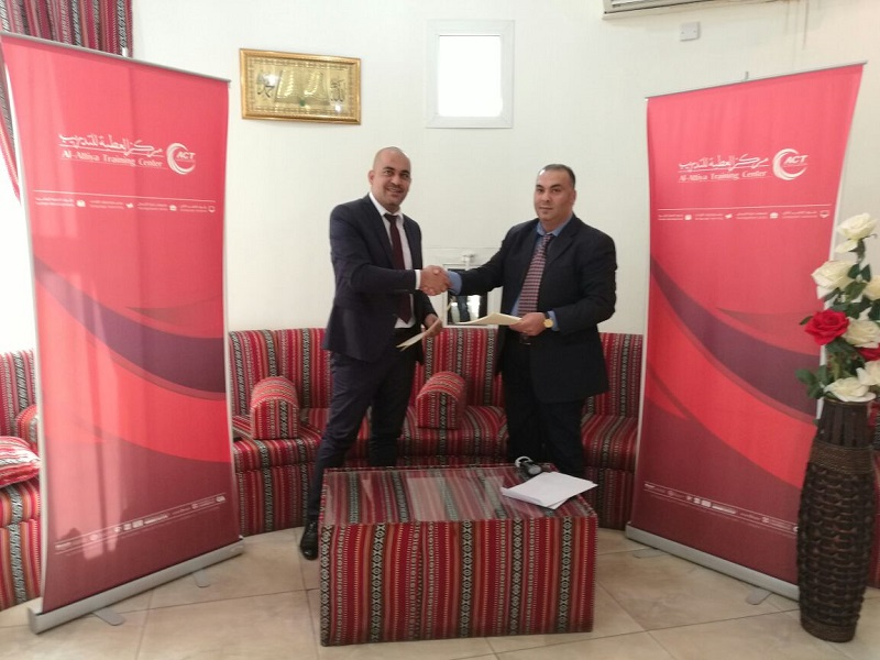 International Arab Society of Certified Accountants and Al Atiyya Center for Training sign cooperation agreement