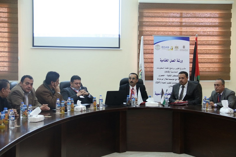 The Arab Society of Certified Accountants accredits Palestine Technical University as a center for International Accounting Certificate Examinations