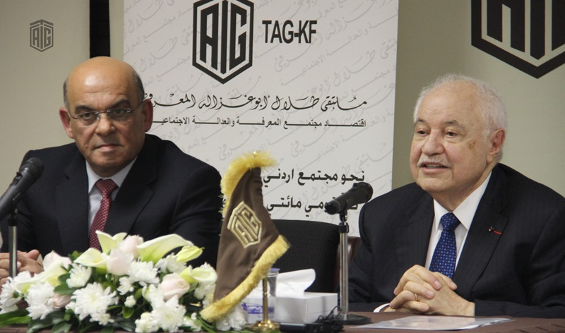 Talal Abu-Ghazaleh Knowledge Forum holds a panel discussion with HE Mohammed Allaf head of the Jordan Integrity and Anti-Corruption Commission (JIACC) under the patronage of HE Dr. Talal Abu-Ghazaleh