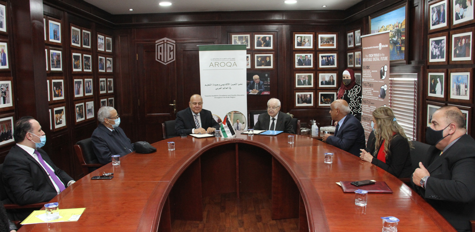 Abu-Ghazaleh Signs MoU with the Association of Arab Universities