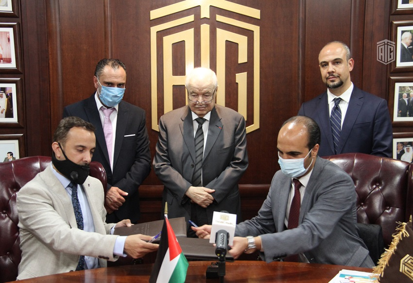 'Abu-Ghazaleh for Technology' and Awa2el for E-education Services Sign Cooperation Agreement