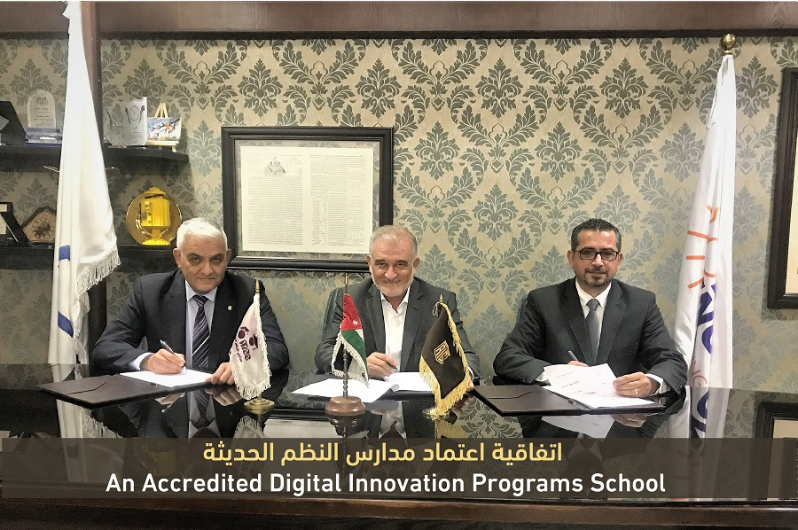 'Abu-Ghazaleh University College for Innovation' and 'Bright Engineers' Accredit the Baptist School for Teaching Digital Innovation