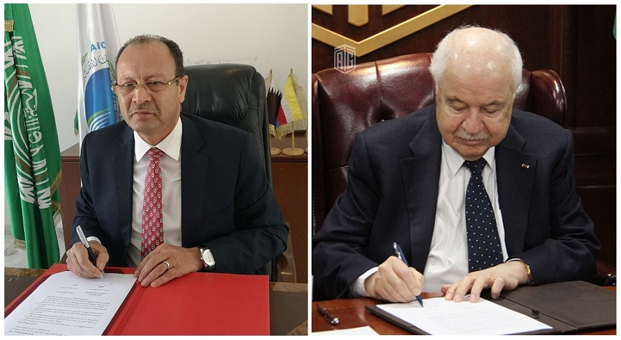 'Abu-Ghazaleh Global' and League of Arab States' Information & Communication Technologies Organization Sign Cooperation Agreement