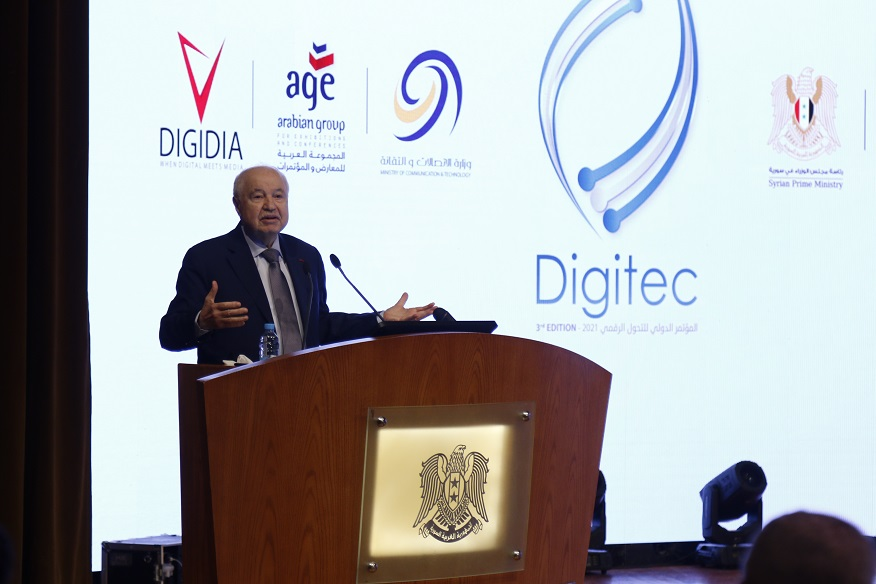 During the 3rd International Conference on Digital Transformation in Damascus Abu-Ghazaleh: Digital Transformation is an Integrated Strategy for Present and Future Survival