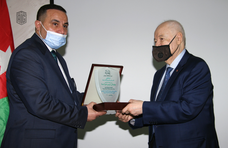 Jerash Governor Honors Abu-Ghazaleh for Receiving the Oscar Most Prominent Arab Scientific Personality of 2020 Education Award