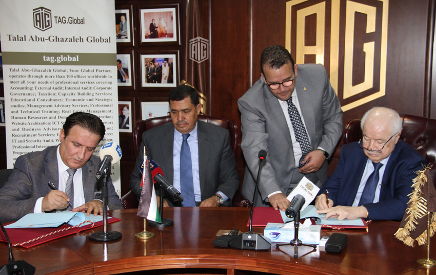 For Manufacturing Technological Devices 'Abu-Ghazaleh for Technology' and 'Jordan Free and Development Zones Group' Sign Agreement