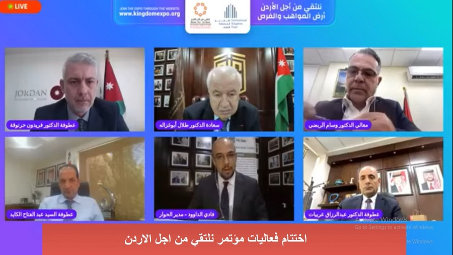 Abu-Ghazaleh, a Guest of Honor at 'Meet for Jordan' Conference's Closing Activities