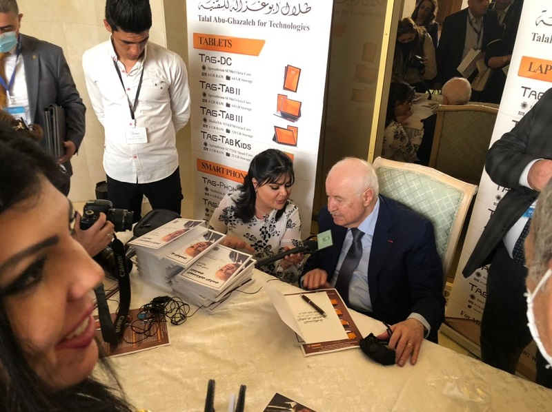 During the 3rd International Conference on Digital Transformation Abu-Ghazaleh Signs his New Book The Inevitable Digital Future: A World of Smart Cities in Syria