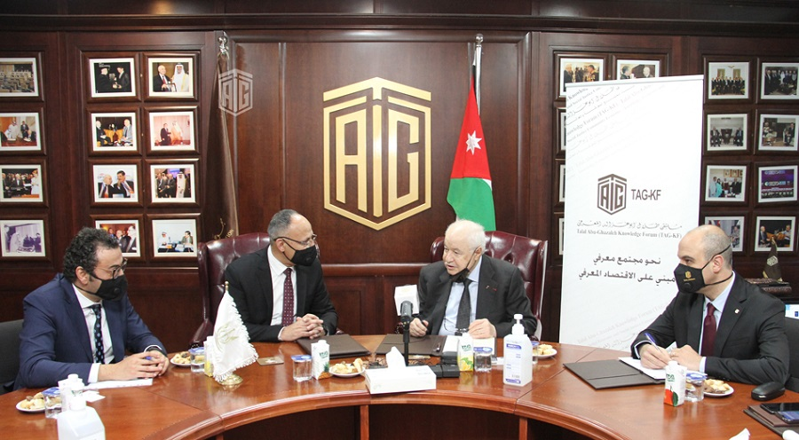 Abu-Ghazaleh and SOFEX Sign Cooperation Agreement