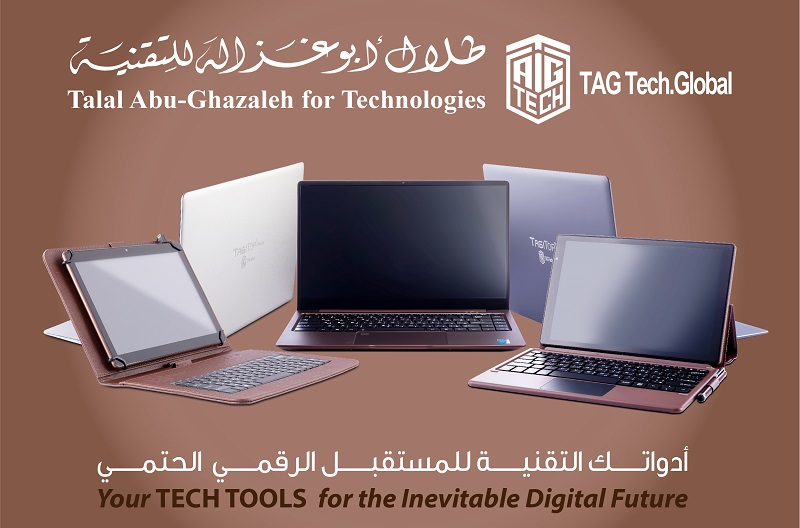 'Abu-Ghazaleh for Technology' Opens Four Showrooms in Cooperation with 'Diamond Star'