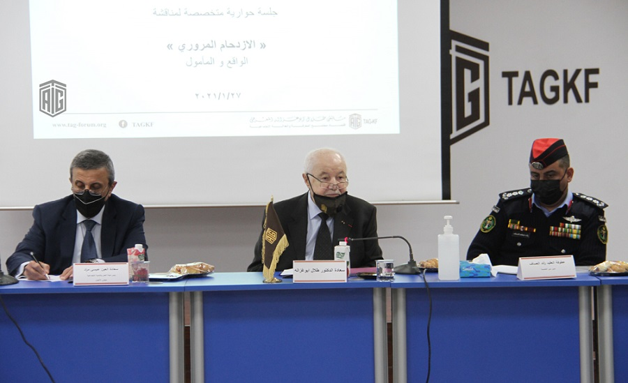 'Abu-Ghazaleh Knowledge Forum' Holds Specialized Meeting to Discuss Traffic Congestion