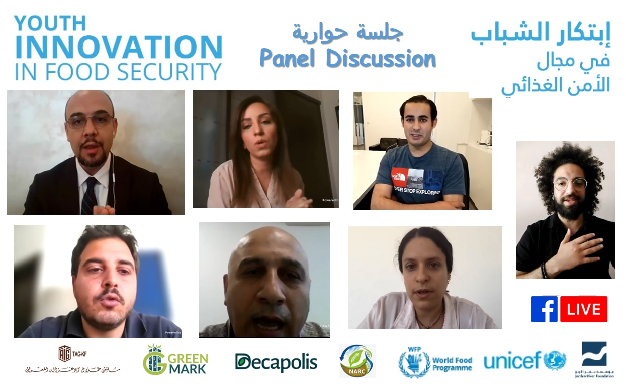 Organized by WFP and UNICEF 'Abu-Ghazaleh Knowledge Forum' Takes Part in Food Security and Youth Entrepreneurial Opportunities Panel Session