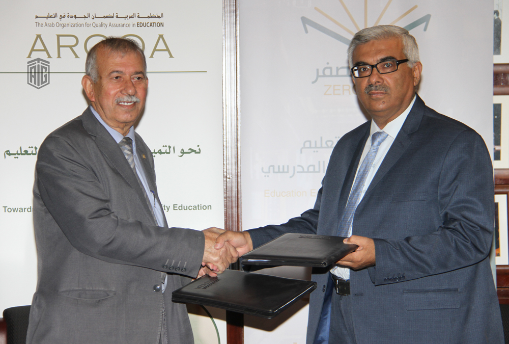 Abu-Ghazaleh: AROQA and Zero Point Foundation Cooperate to Serve National and International Systems Schools