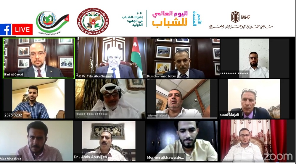 Abu-Ghazaleh Patronizes the First Virtual Meeting of National Youth Conference