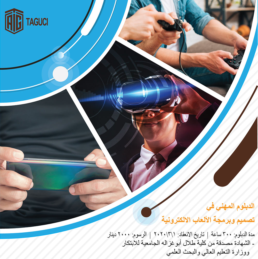 'Abu-Ghazaleh University College for Innovation' Launches the Professional Diploma in Electronic Games Design and Programming