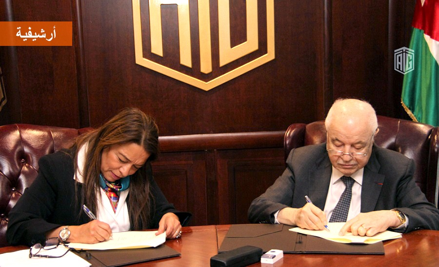 'Abu-Ghazaleh Global' and Higher Population Council Renew Cooperation Agreement