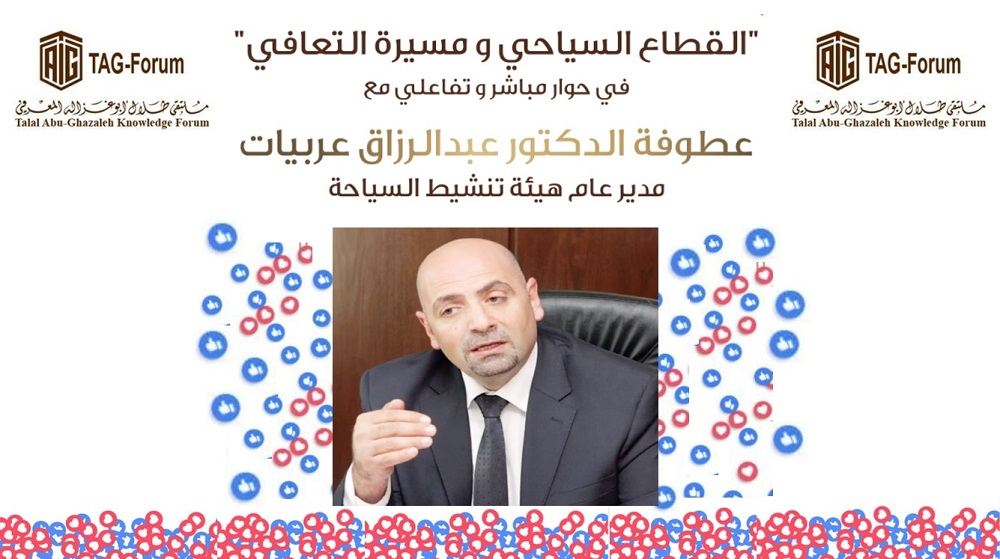 'TAG Knowledge Forum' Hosts (Mr. Arabiyat, Tourism Director General'
