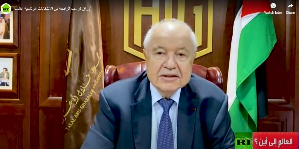 Abu-Ghazaleh: US President Donald Trump serve a Second Presidential Term