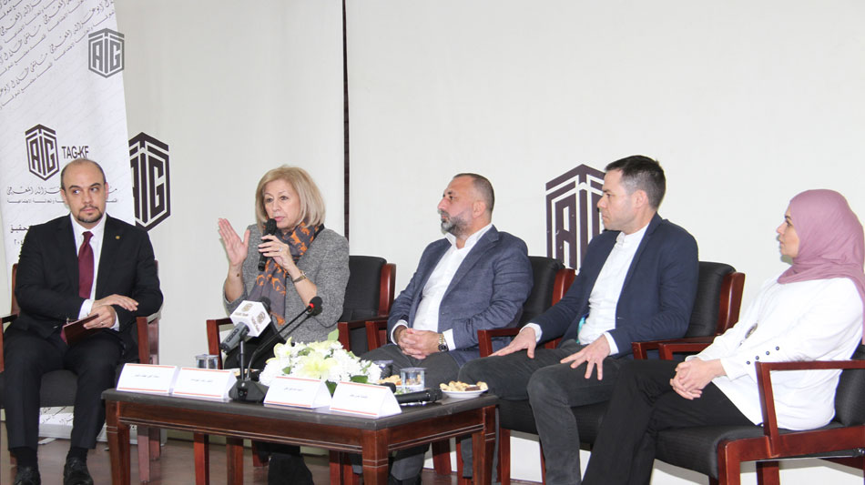 On the occasion of the International Day of Education 'Abu-Ghazaleh Knowledge Forum' Organizes Panel Session on 'Learning for Innovation'