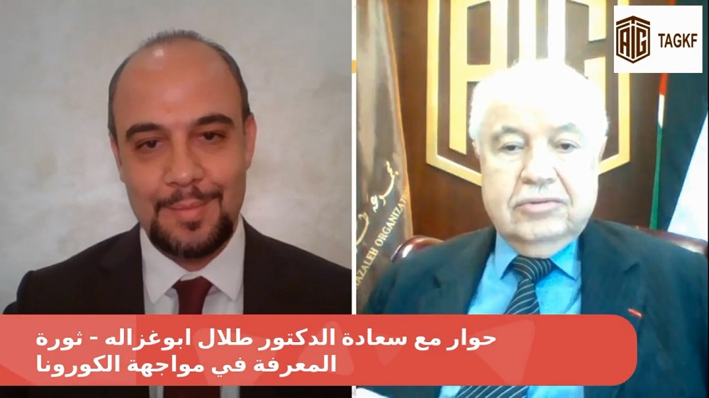 Abu-Ghazaleh in a Digital Talk: We should Turn Crises into Blessings