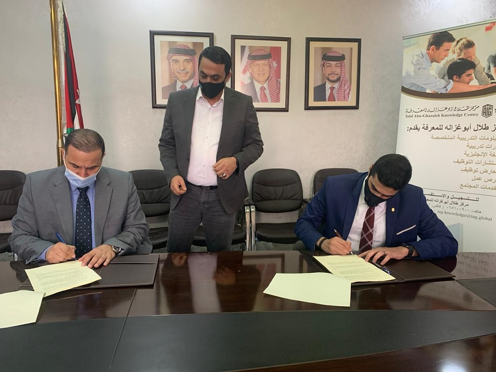 https://media.tagorg.com//Upload/image/November2020/Abu-GhazalehKnowledgeSocietyandtheJerashGovernorateSignCooperationAgreement1.jpg
