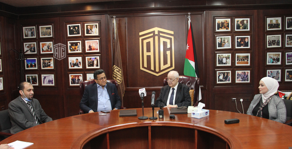 'Abu-Ghazaleh University College for Innovation' and 'A ONE TV' Sign MoU