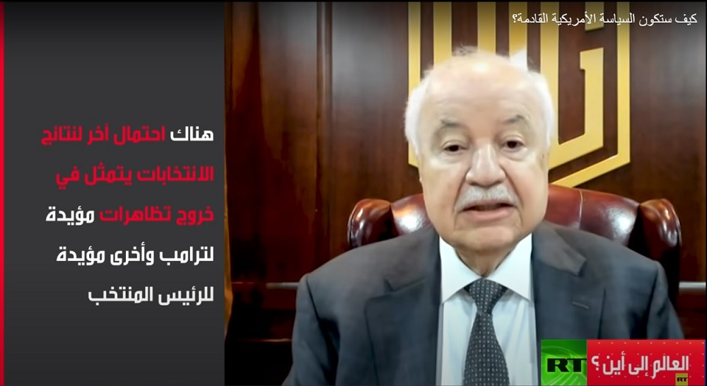 "In a new episode of the ""World to Where?"" program on RT Abu-Ghazaleh:  the US is entering Two Critical Stages"
