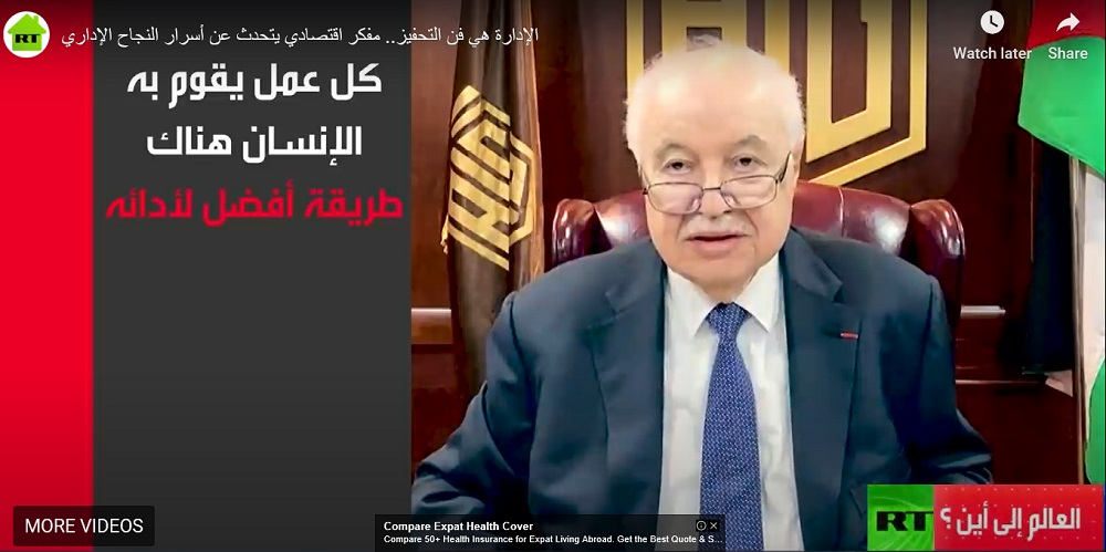 During the weekly program 'The World to Where' aired on RT Abu-Ghazaleh Shares Keys to Successful Management
