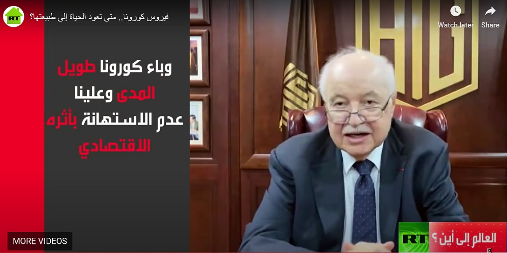 During the weekly Program 'The World to Where' aired on RT Abu-Ghazaleh: the World has to Coexist with COVID-19 for at Least Four Years