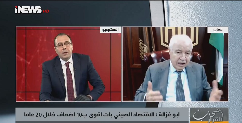 During an interview with Iraqi 'INEWS' Satellite Channel  Abu-Ghazaleh: Global competition over manufacturing COVID-19 vaccine is Commercially Motivated