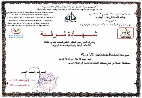 Dr. Abu-Ghazaleh Awarded Honorary Certificate from Chairman of the Scientific Council at University of Bouira in Algeria