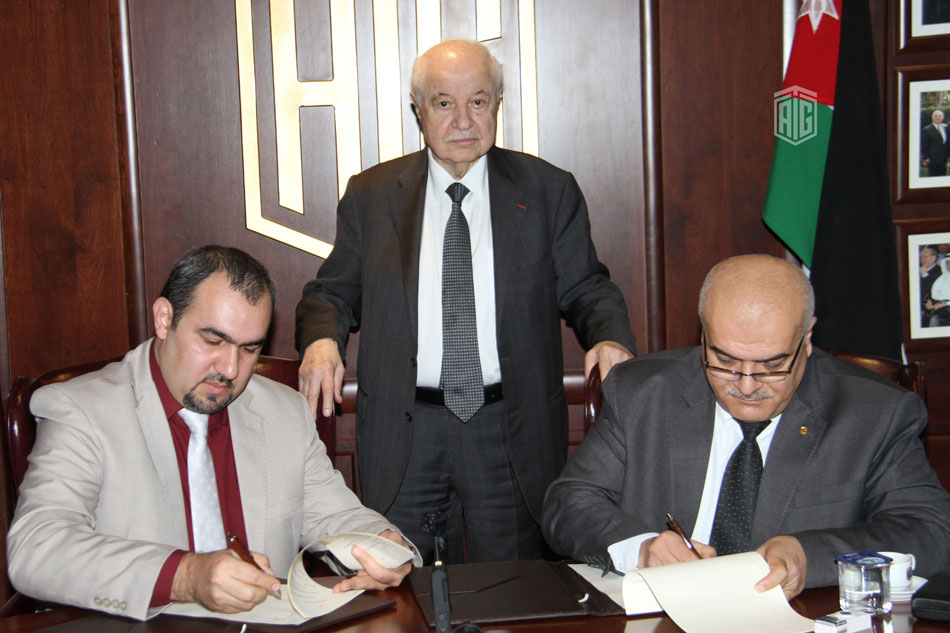 'Abu-Ghazaleh Global' Introduces Digital Enterprise Management Program (TAG-ERP)