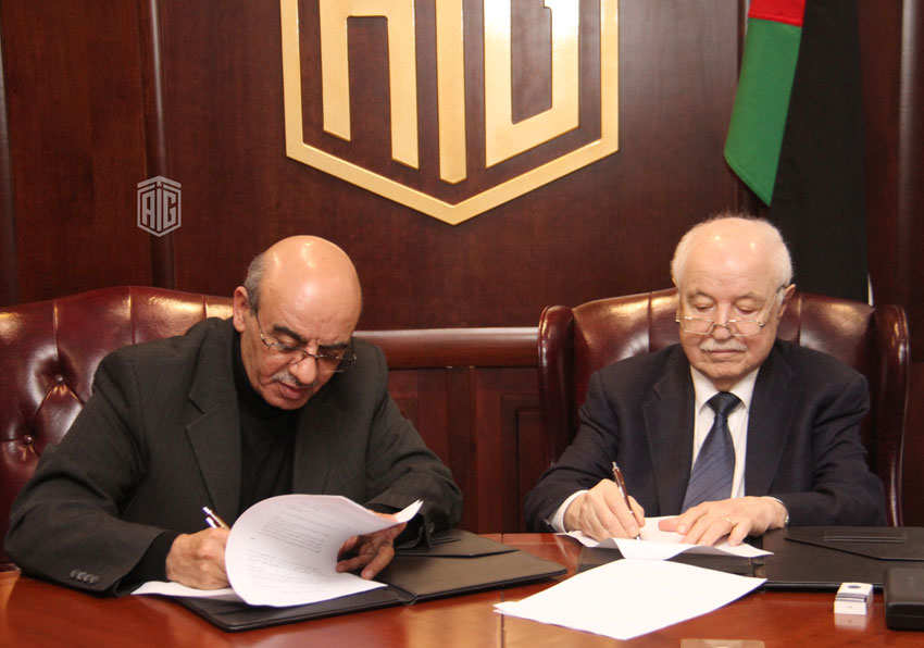 Abu-Ghazaleh: AROQA Signs Accreditation Agreement with Retaal International Academy