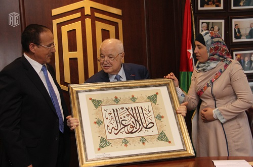 Art College in World Islamic Sciences and Education University presents a special painting to HE Dr. Talal Abu-Ghazaleh