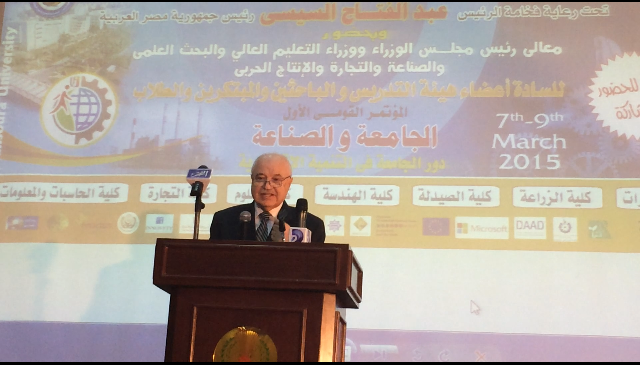 Abu-Ghazaleh Requests to link the market requirements with the education outcomes