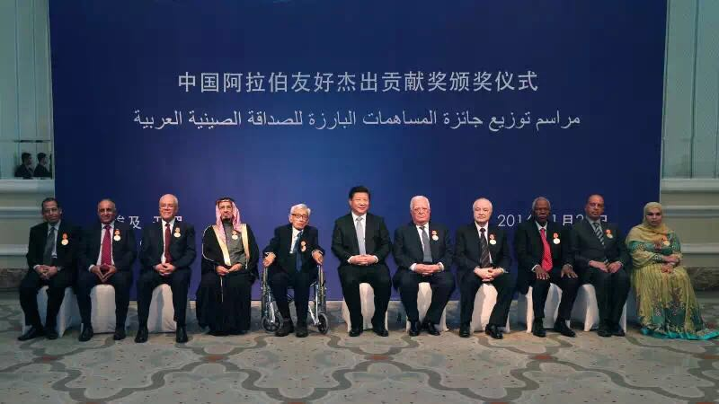 HE Mr. Xi Jinping, President of the People's Republic of China honors HE Dr. Talal Abu-Ghazaleh for his role in enhancing the Sino-Arab Relations