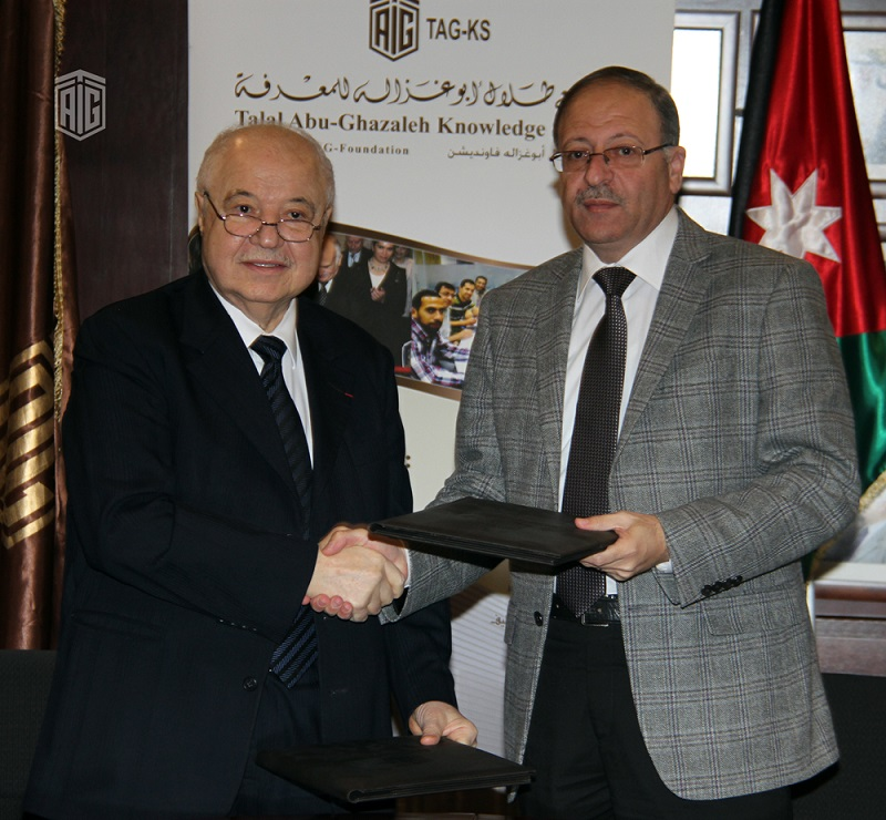 HE Dr. Talal Abu-Ghazaleh signs a Memorandum of Understanding with the Higher Council for Youth to activate 60 Youth Centers in Jordan