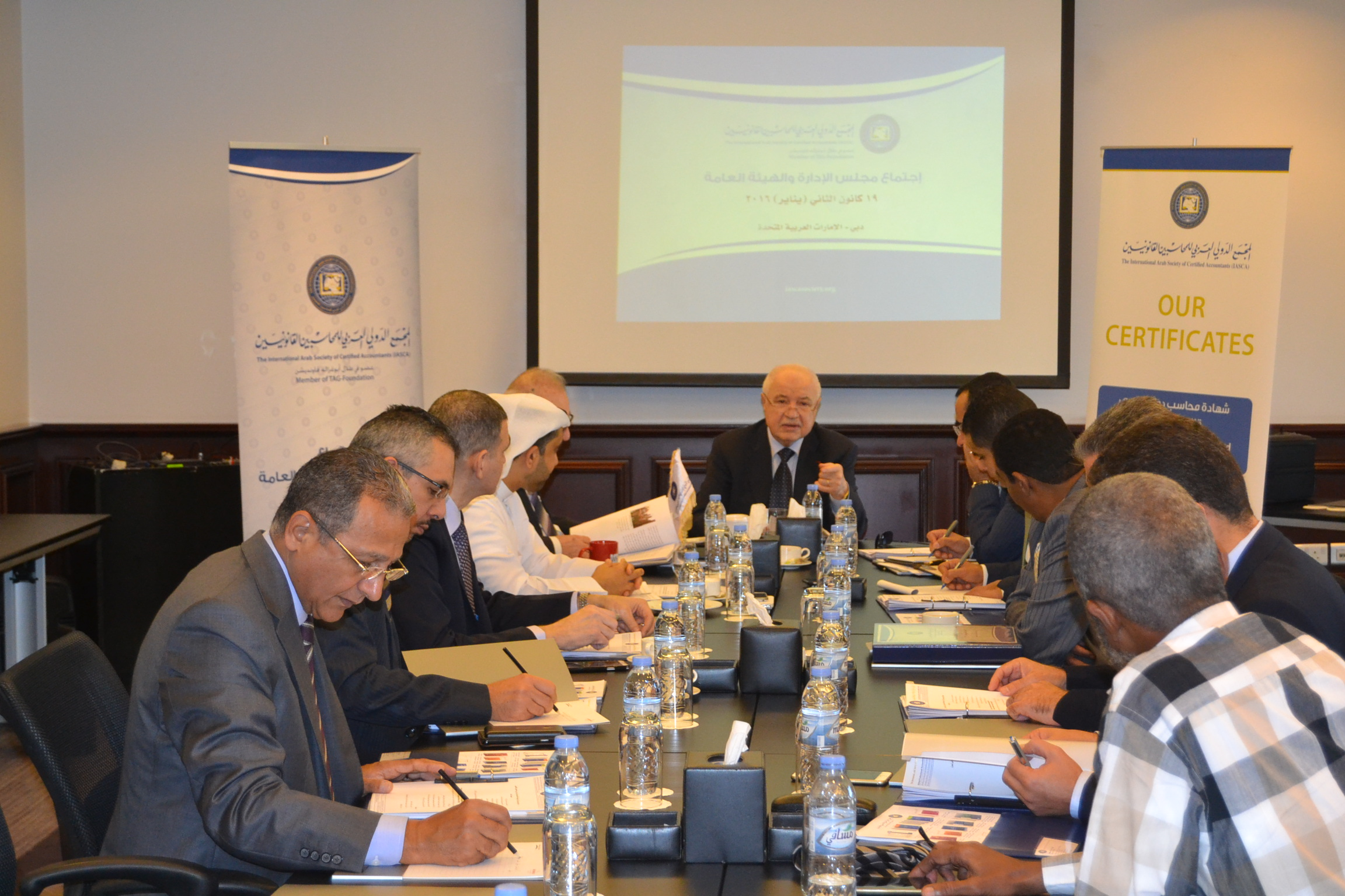 HE Dr. Talal Abu-Ghazaleh heads the annual meetings of the Board of Directors and the General Assembly of the International Arab Society of Certified Accountants (IASCA) and launched the future programs of the Society