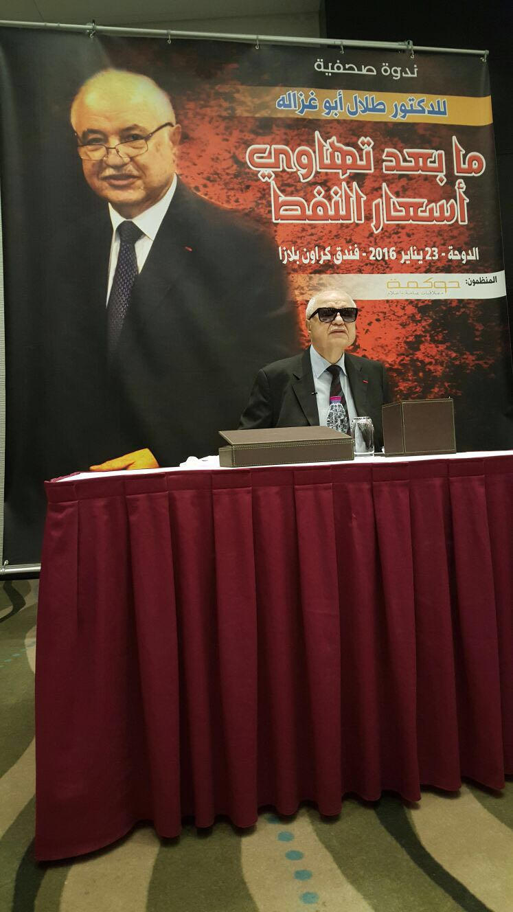 HE Dr. Talal Abu-Ghazaleh during a Press conference in Doha about