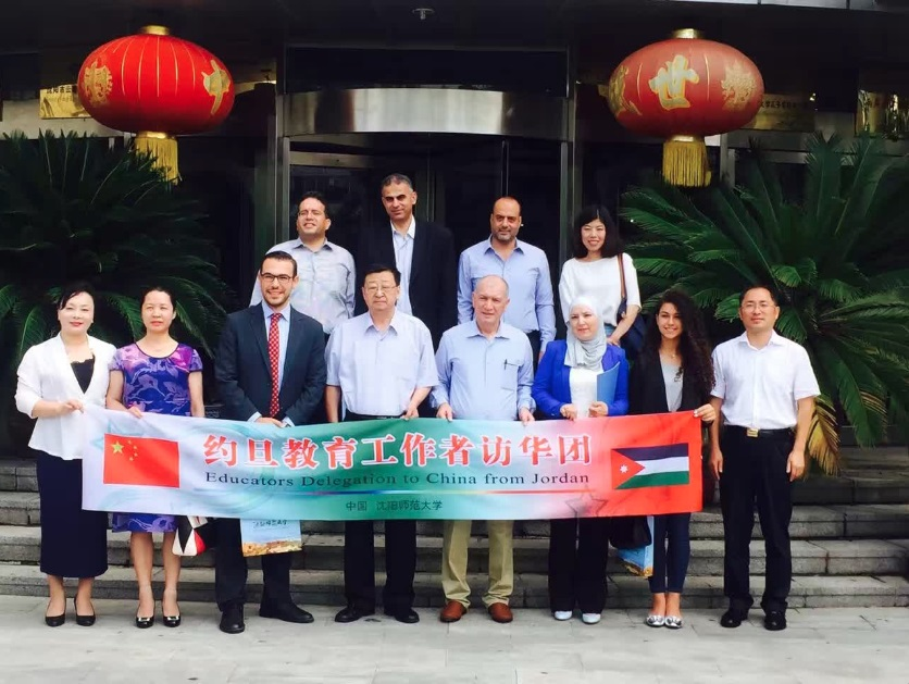TAG-Confucius Institute organizes a visit for Jordanian Educators to China