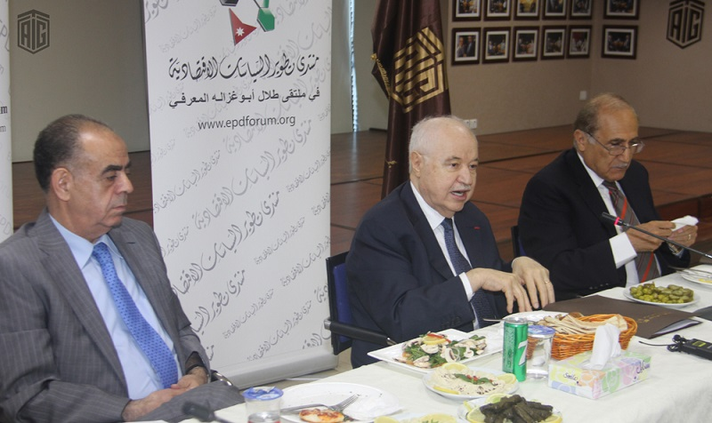 The Economic Policy Development Forum (EPDF) organizes a meeting for its Consultative Council and team leaders headed by Forum Chairman HE Dr. Talal Abu-Ghazaleh to discuss work progress, latest developments, and an implementation plan