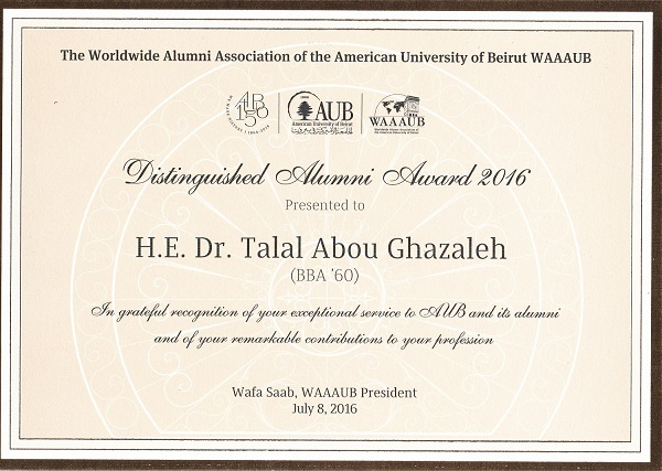 The American University of Beirut honors HE Dr. Talal Abu-Ghazaleh during the celebration of its 150th anniversary since its founding.