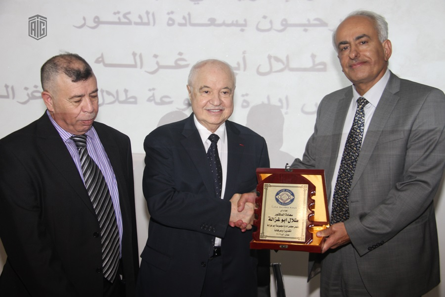 HE Dr. Talal Abu-Ghazaleh and HE Dr. Bassam Malkawi, President of Isra University, signed a Cooperation Agreement to provide the best professional services in promoting education for students.