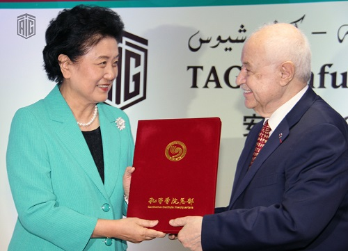 HE Dr. Talal Abu-Ghazaleh receives HE Dr. Liu Yandong, Vice Premier of the People's Republic of China