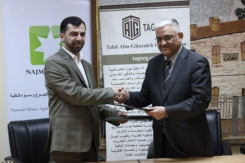 Abu-Ghazaleh and the National Alliance against Hunger Sign MoU for Cooperation in the field of Electronic Training