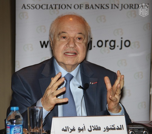 HE Dr. Talal Abu-Ghazaleh during his participation as a keynote speaker at the Annual Forum on Fighting Money Laundering, Terrorism Financing and Tax Evasion organized by the World Union of Arab Bankers