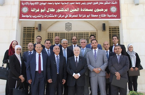 Talal Abu-Ghazaleh Knowledge Station inaugurated at the World Islamic Science & Education University